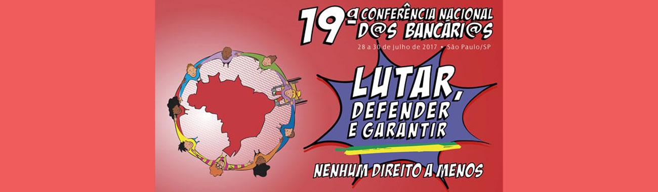 Conferência Nacional dos Bancários será realizada no próximo final de semana